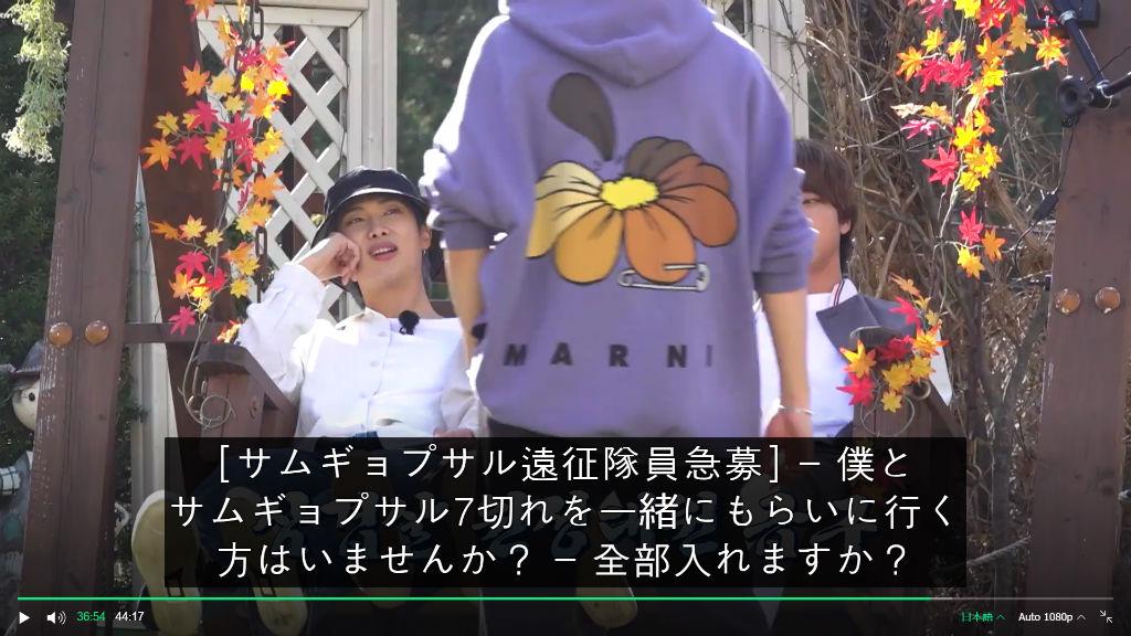 f:id:awawako:20210507090341j:plain