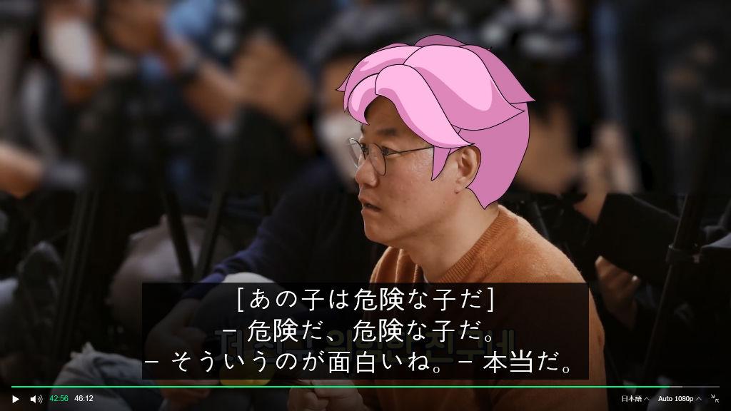 f:id:awawako:20210512105021j:plain