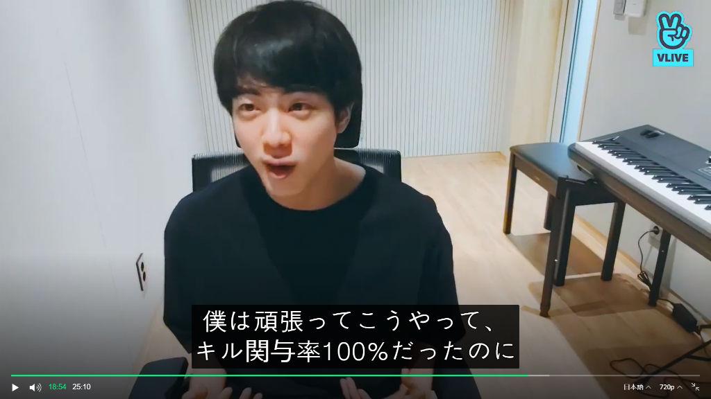 f:id:awawako:20210525084012j:plain