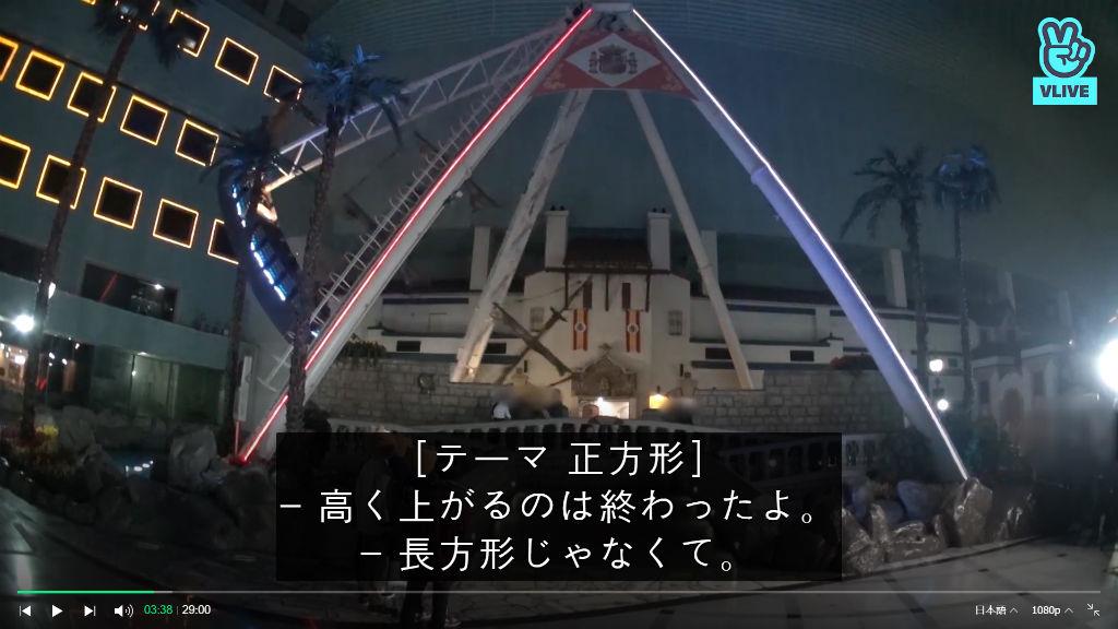 f:id:awawako:20210526094327j:plain
