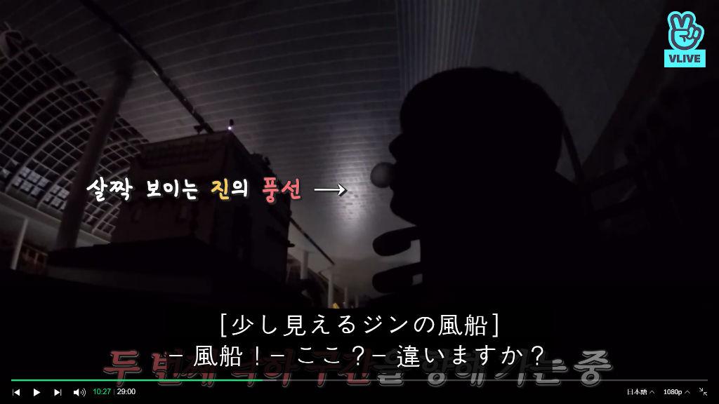 f:id:awawako:20210526100146j:plain