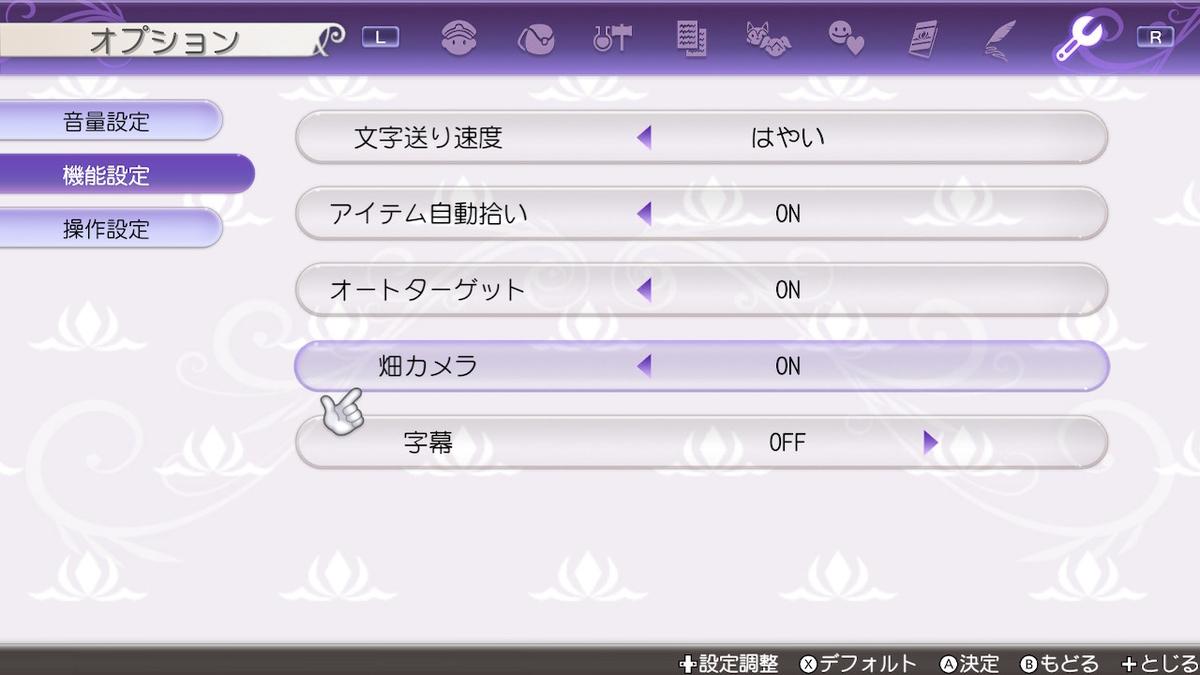 f:id:awawako:20210604191001j:plain