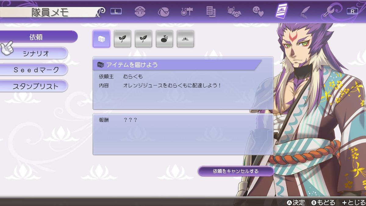 f:id:awawako:20210604201540j:plain