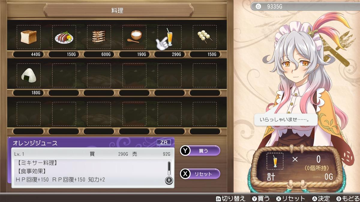 f:id:awawako:20210604202109j:plain