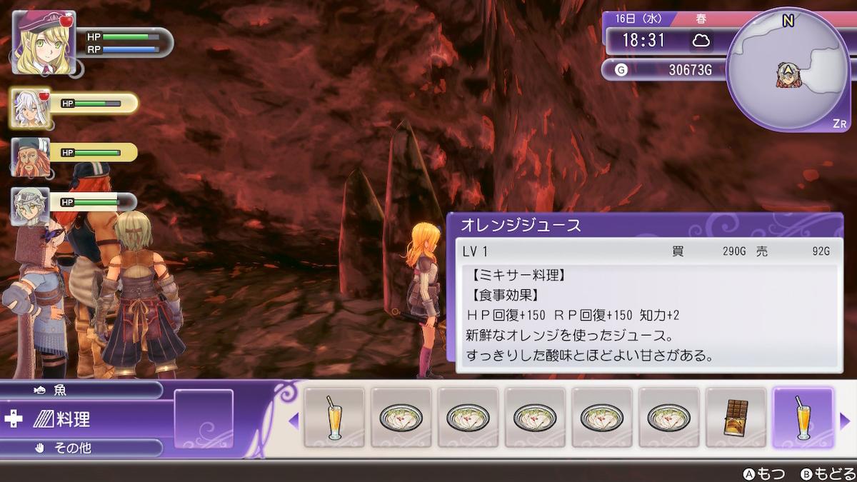 f:id:awawako:20210606181719j:plain