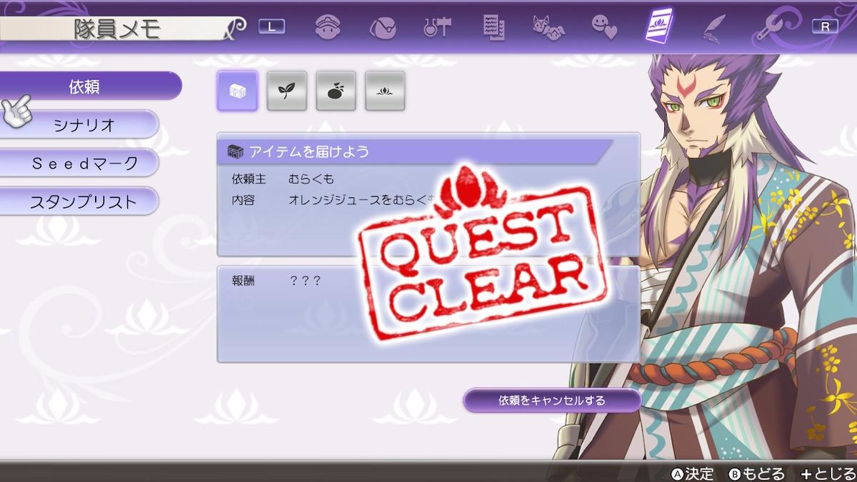 f:id:awawako:20210606181914j:plain