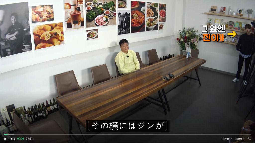 f:id:awawako:20210616111930j:plain