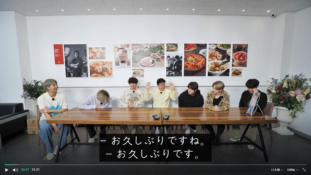 f:id:awawako:20210616112217j:plain
