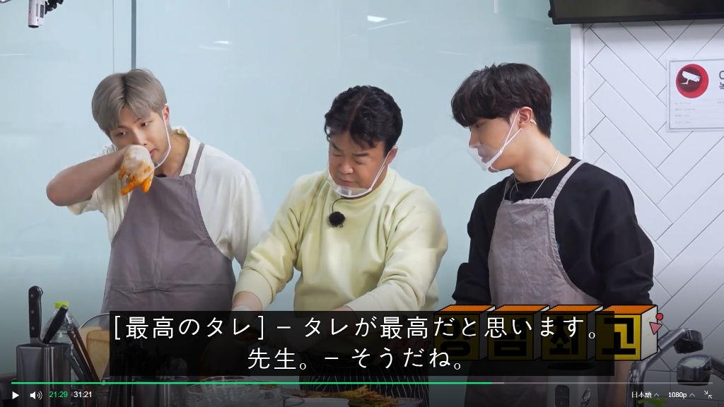 f:id:awawako:20210616122137j:plain