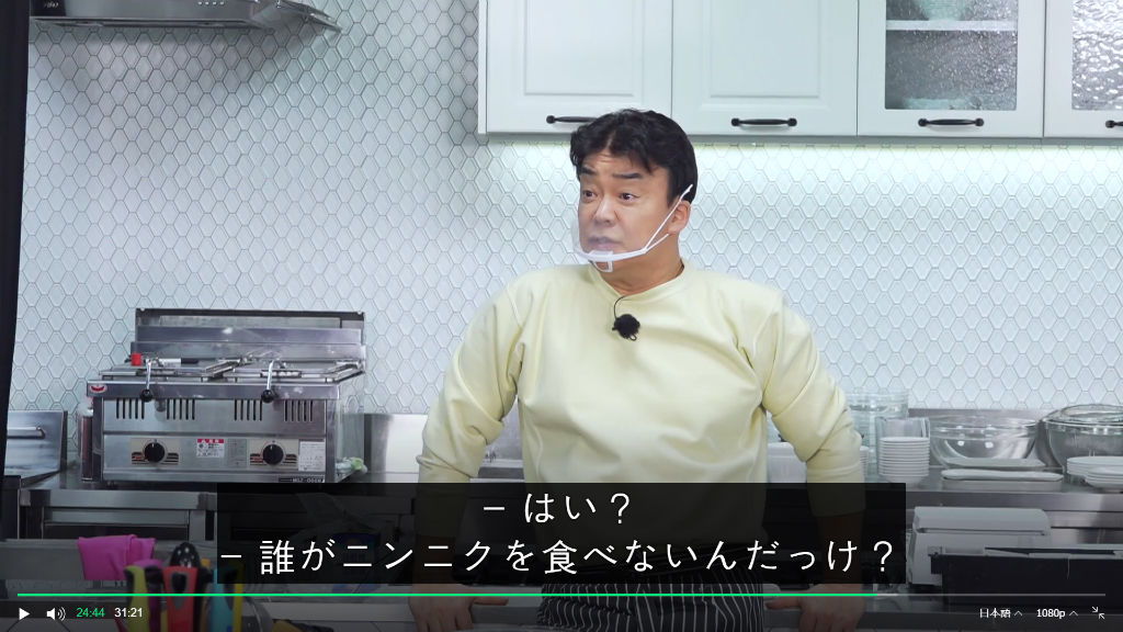 f:id:awawako:20210616123417j:plain