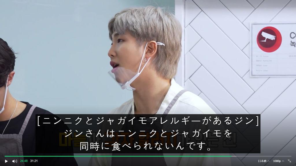 f:id:awawako:20210616123508j:plain