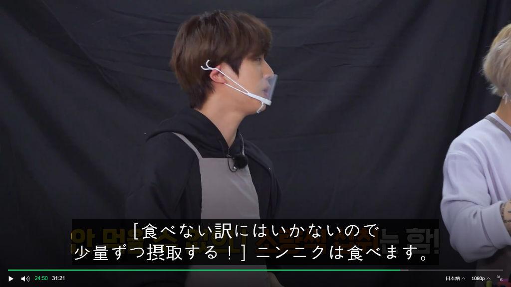 f:id:awawako:20210616123645j:plain