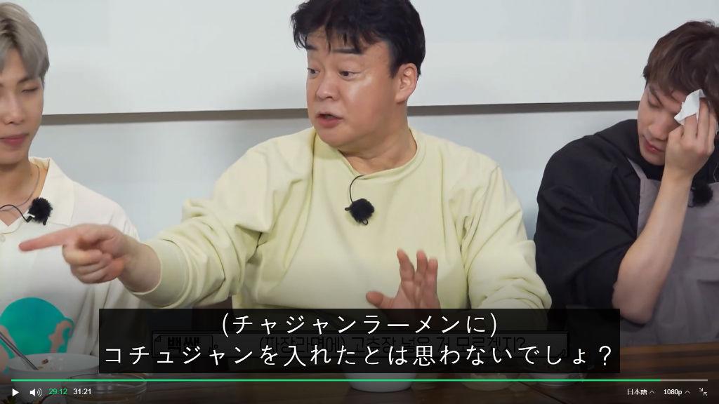 f:id:awawako:20210616165740j:plain