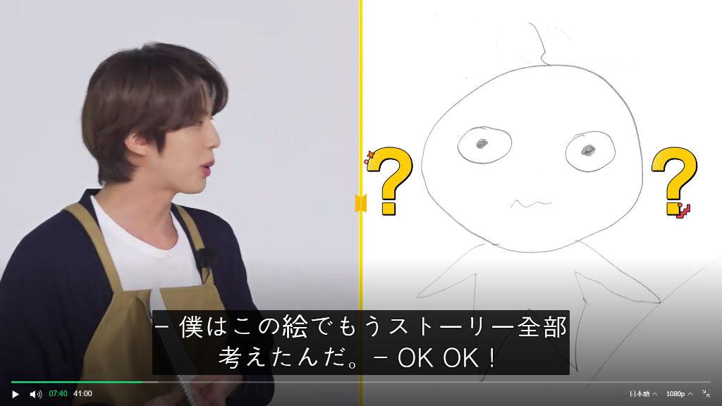 f:id:awawako:20210623093758j:plain