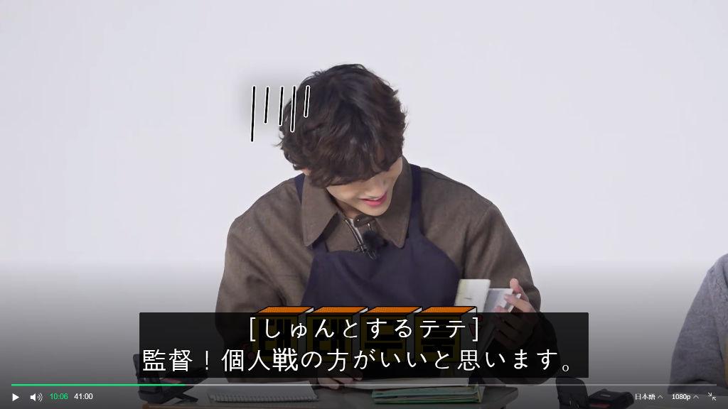 f:id:awawako:20210623111603j:plain