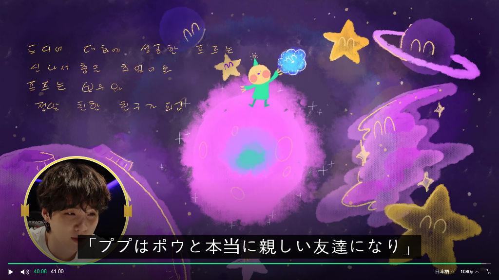 f:id:awawako:20210623124535j:plain