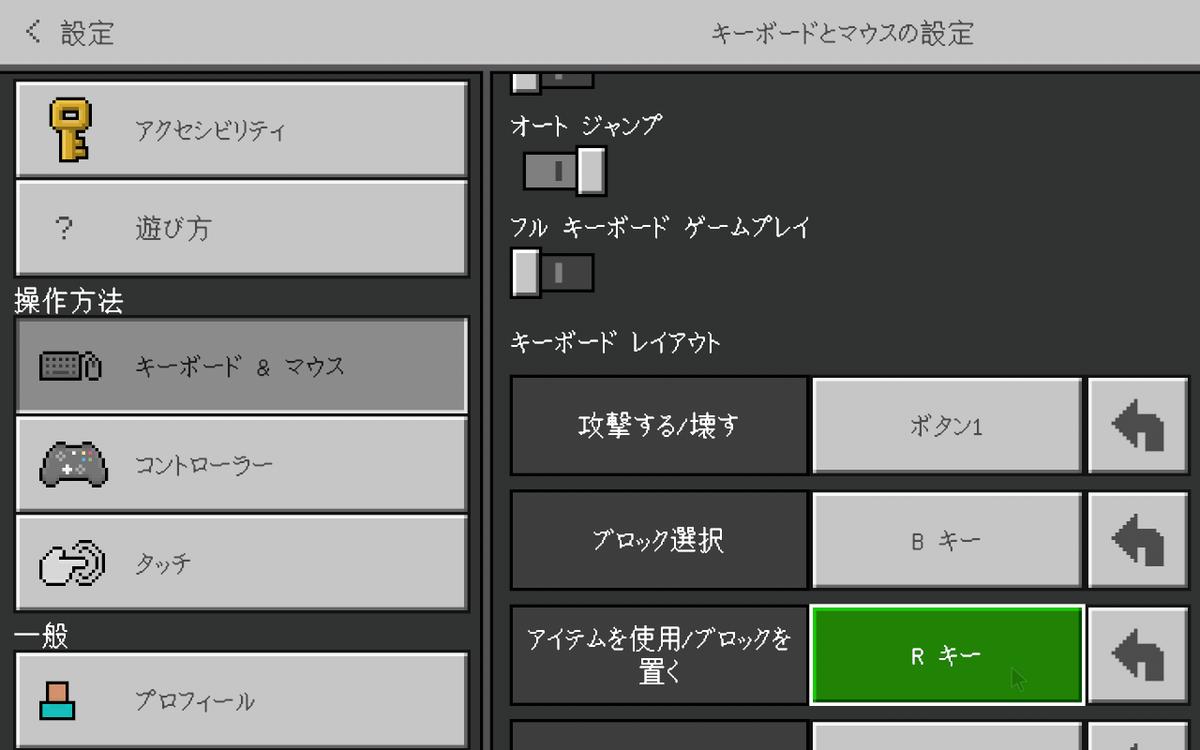 f:id:awawako:20210829132725p:plain