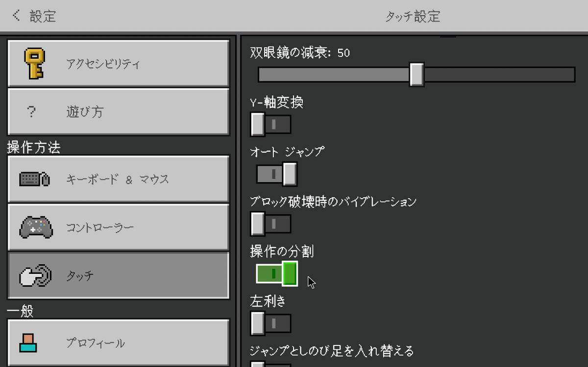 f:id:awawako:20210829133304p:plain