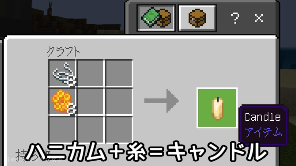 f:id:awawako:20210910193529p:plain