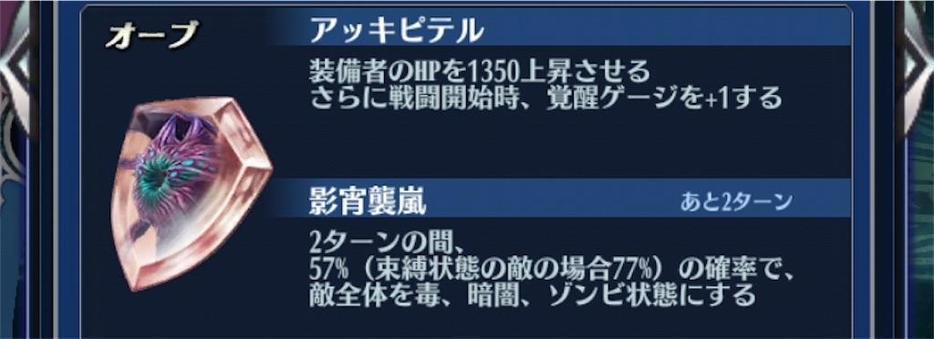 f:id:awazakki:20210210005856j:image