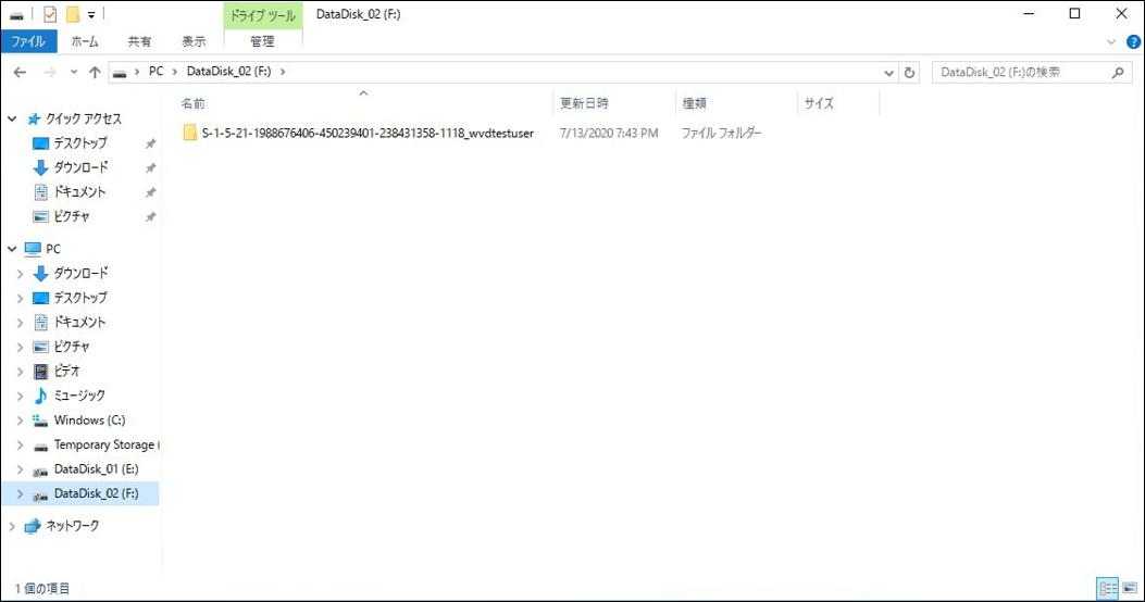 ユーザープロファイル