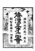 f:id:awazu-kikou:20130819072824j:image:w360