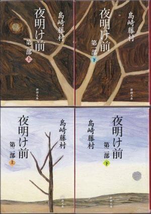 f:id:awazu-kikou:20170406165128j:image