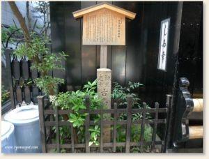 f:id:awazu-kikou:20170713183355j:image