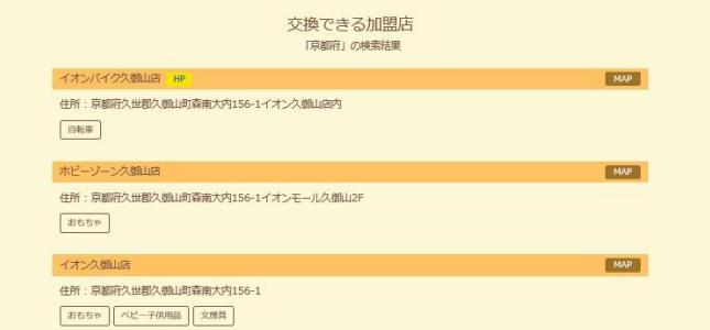 f:id:awe_kumonti:20170531232338p:plain