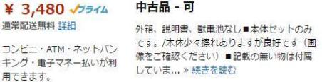 f:id:awe_kumonti:20170628225128p:plain