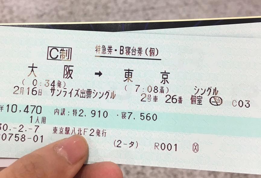 f:id:awengers:20180218231313p:plain