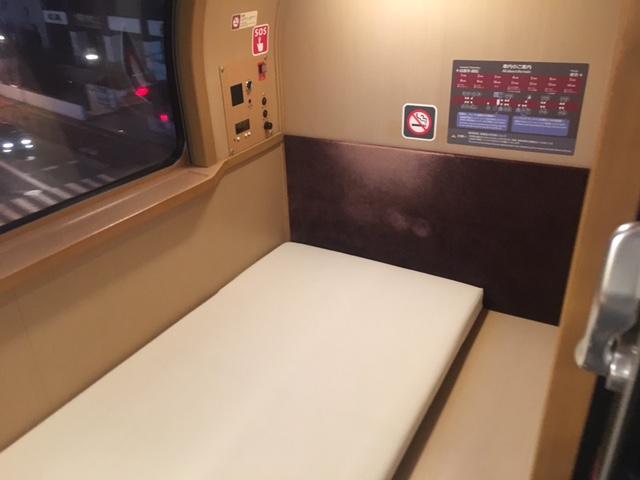 f:id:awengers:20180218235151p:plain