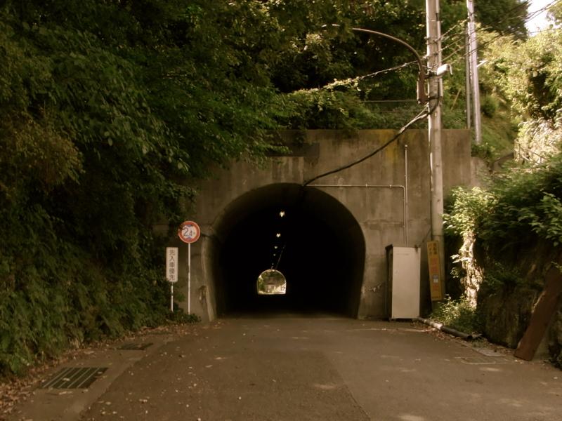 [トンネル]