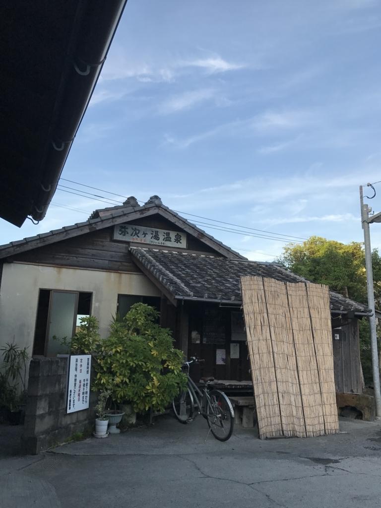 f:id:awoii:20170823151355j:plain