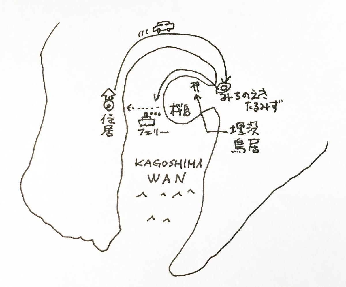 f:id:awoii:20200809132841j:plain
