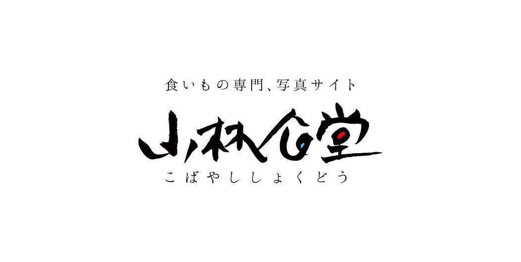 f:id:awoii:20200919191118j:plain