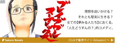 f:id:awoii:20200919191616j:plain