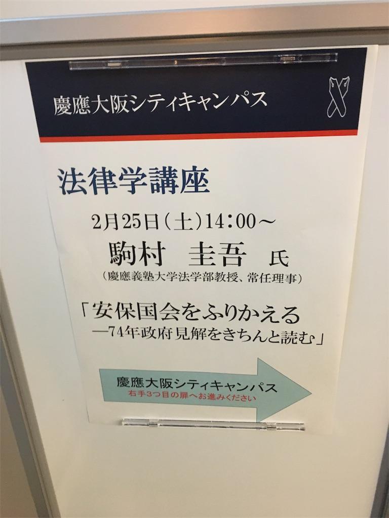 f:id:awoniyoshi1973:20170225135504j:image