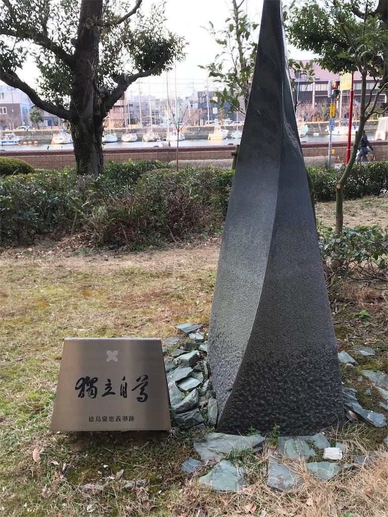f:id:awoniyoshi1973:20170305233622j:image