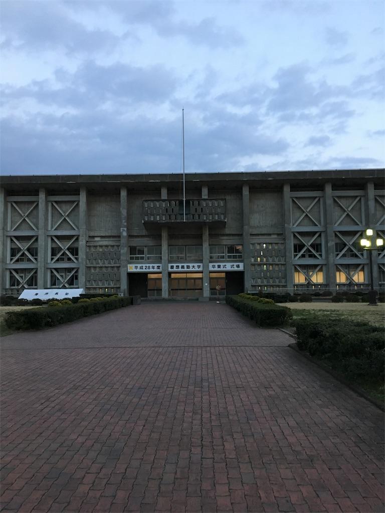 f:id:awoniyoshi1973:20170322181013j:image
