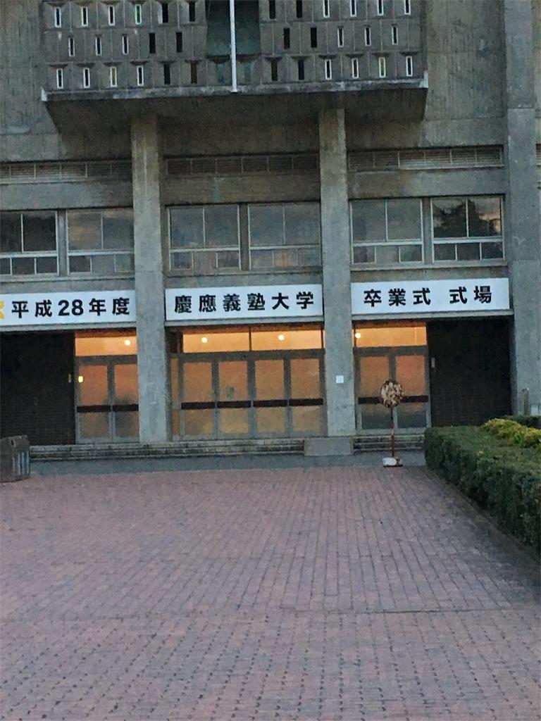 f:id:awoniyoshi1973:20170324094434j:image