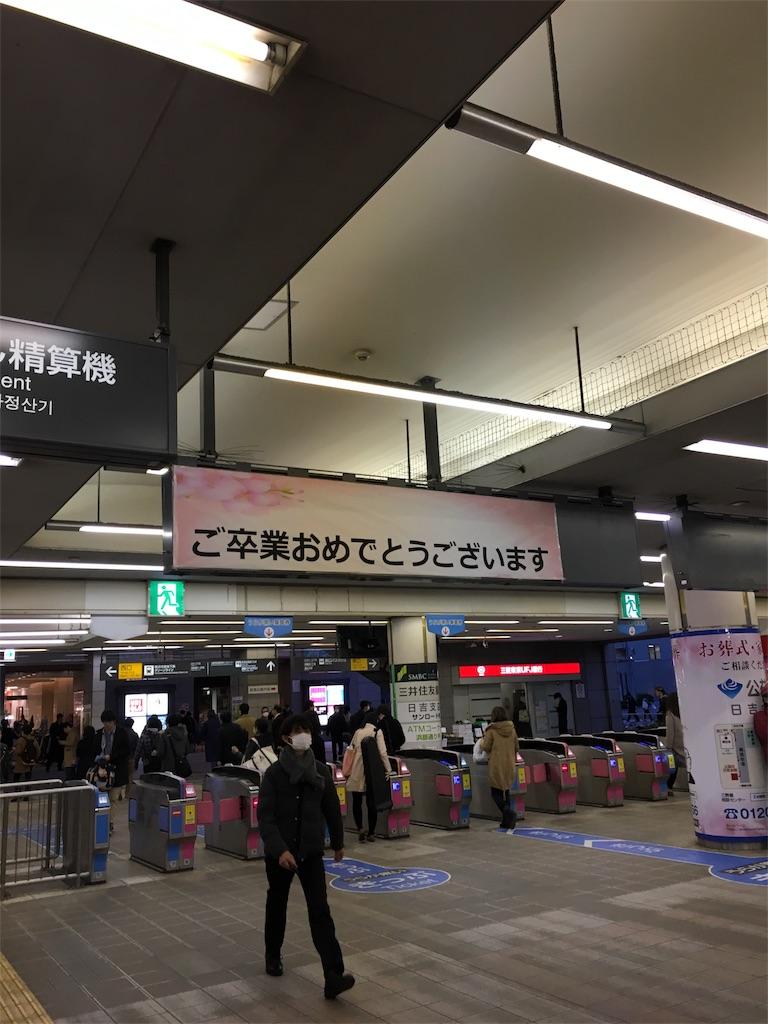f:id:awoniyoshi1973:20171025233443j:image