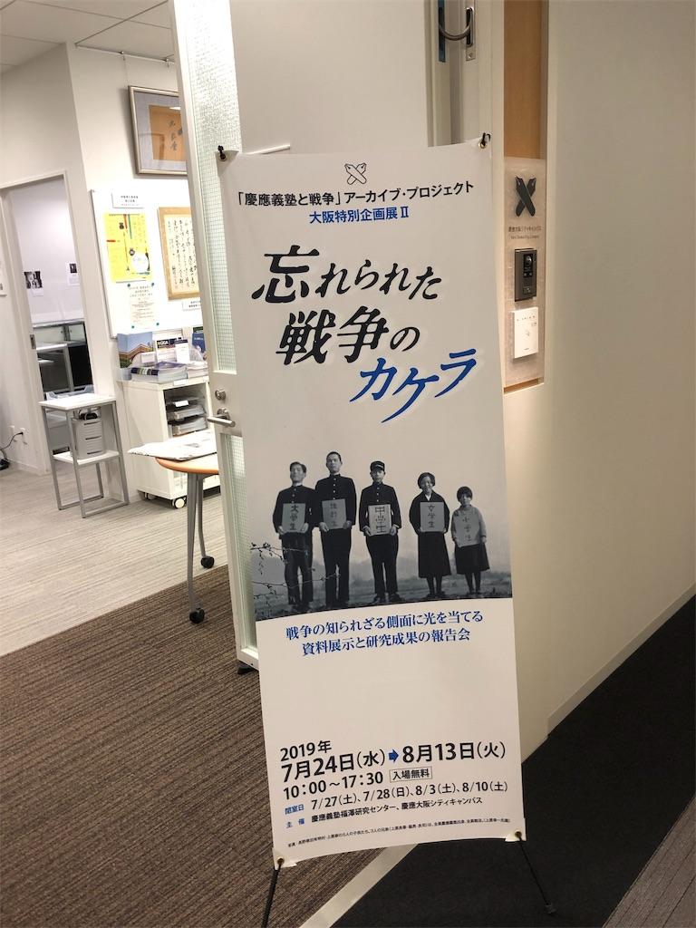 f:id:awoniyoshi1973:20190813135200j:image