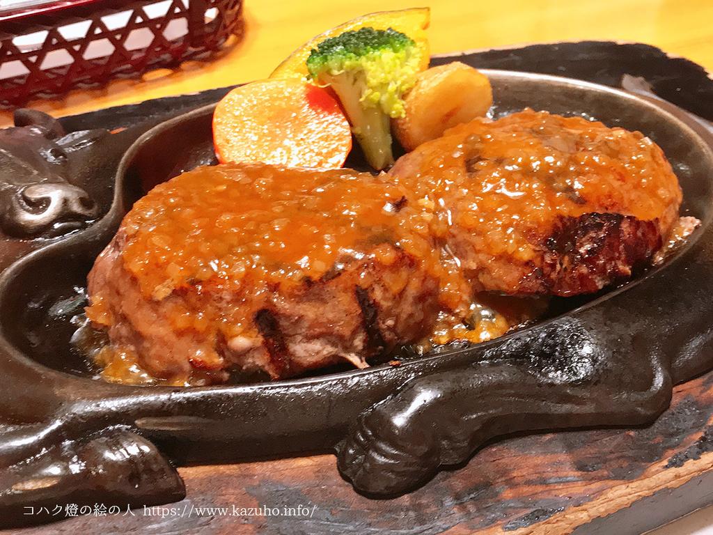 静岡にしかないハンバークのお店「さわやか」で晩御飯