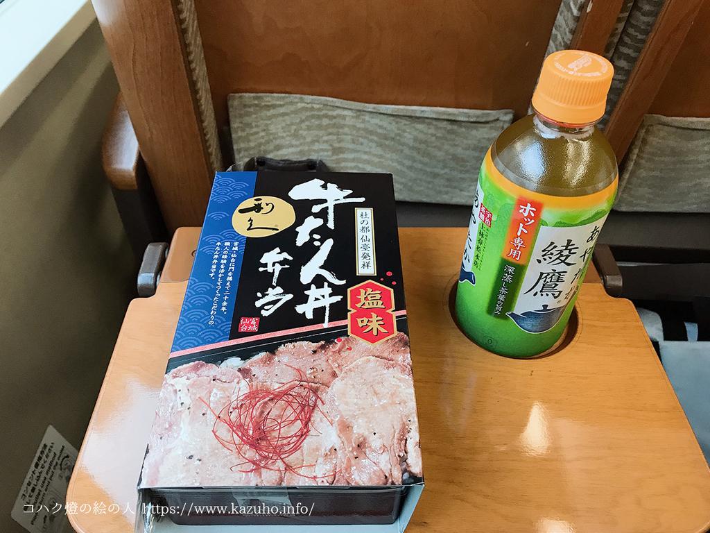 仙台・利休の牛たん丼弁当