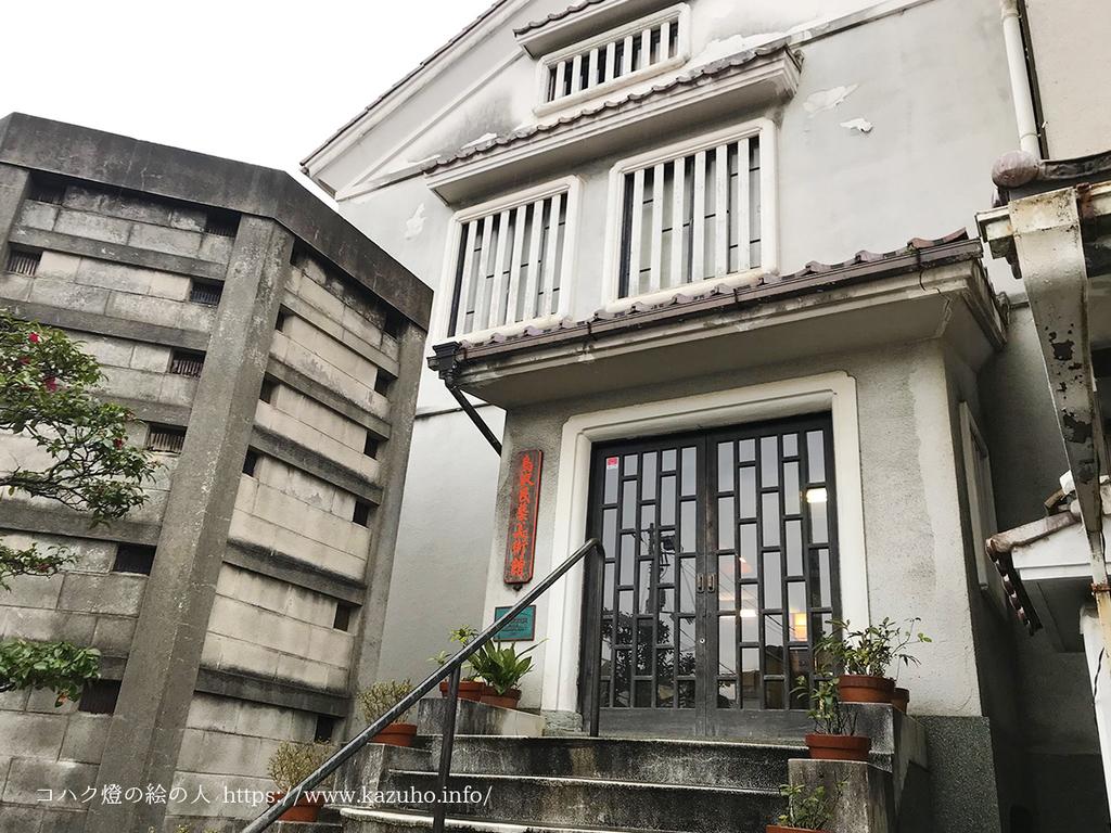 鳥取民藝美術館・正面入り口