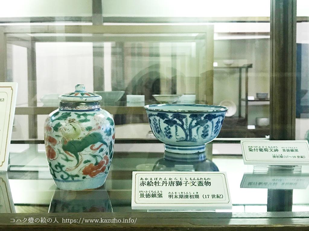 景徳鎮窯で作られた様々な陶磁器たち