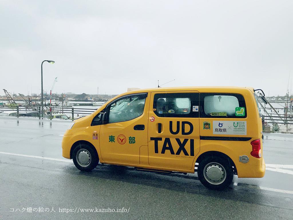 黄色が目印のユニバーサルデザインタクシー