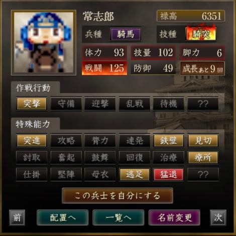 f:id:ax-b:20200601125921j:plain