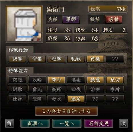 f:id:ax-b:20200601130117j:plain